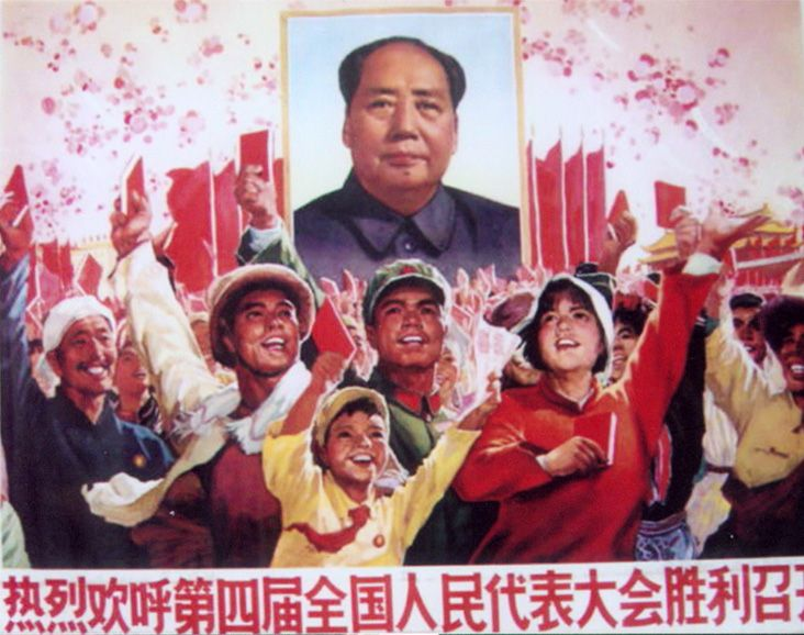 Warmly Hail the Successful Opening of the 4th People's Congress